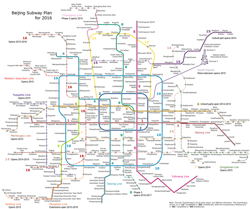 Beijing Subway Map 2015 Pdf.Ttc Other Items Catch All Page 86 Urbantoronto