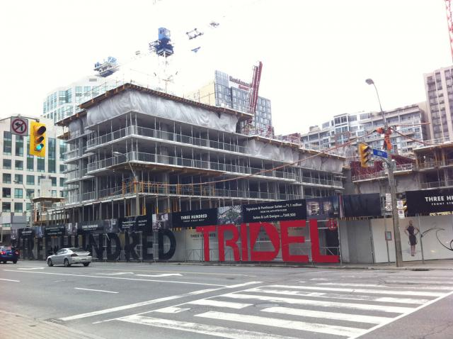 300 Front St W by Tridel with Wallman Architects and Claude Cormier Landscapes