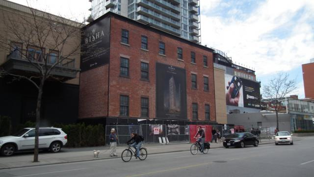 Bisha Hotel and Residences in Toronto by Lifetime, Ink and Wallman Architects
