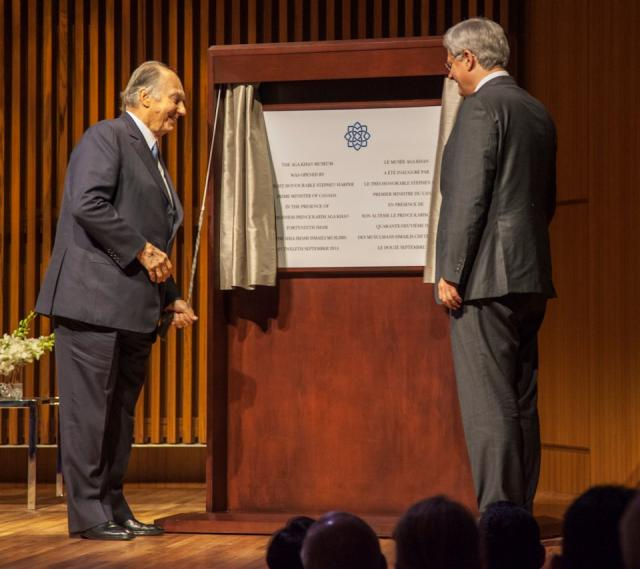 Aga Khan IV and Prime Minister Harper open the Aga Khan Museum, Toronto