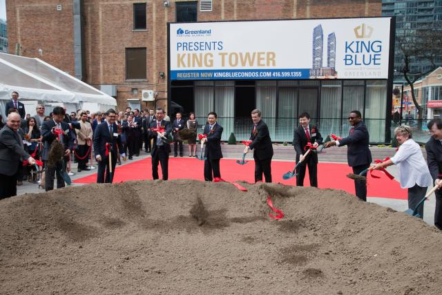 King Blue Condos, Greenland Group, Toronto, Page + Steele / IBI Group