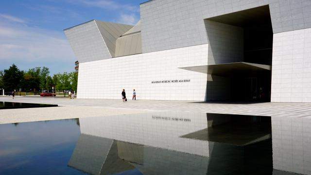 Aga Khan Museum, Fumihiko Maki and Associates, Toronto