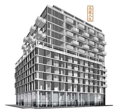 East Lofts Condos Toronto By Harhay Construction, Lamb Development and architectsAlliance
